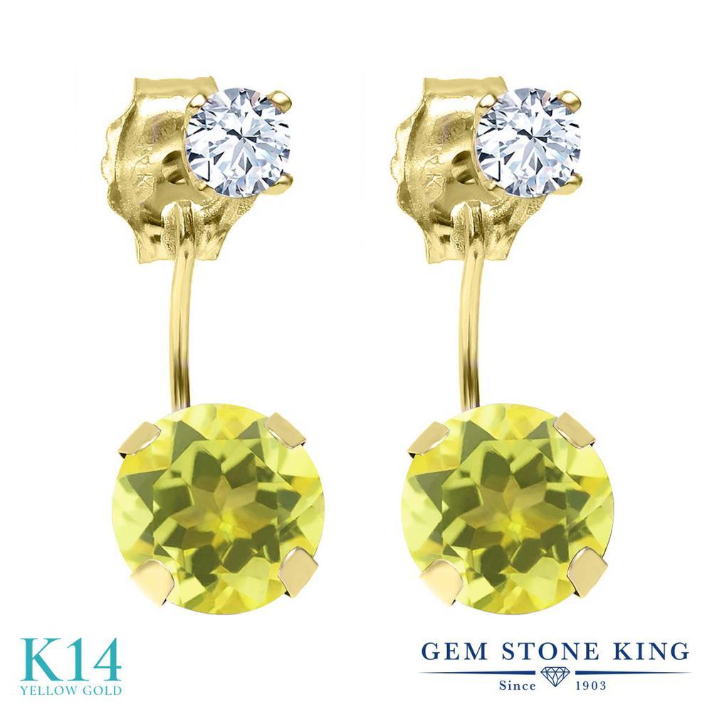 Gem Stone King 2.22カラット 天然石 ミスティックトパーズ (イエロー) 14金 イエローゴールド(K14) ピアス レディース 大粒 ぶら下がり 天然石 金属アレルギー対応 誕生日プレゼント