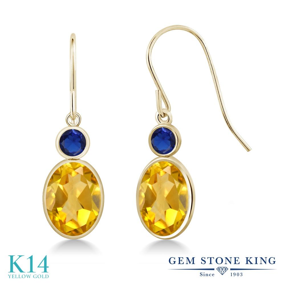Gem Stone King 2.86カラット 天然 シトリン シミュレイテッド サファイア 14金 イエローゴールド(K14) ピアス レディース 大粒 ぶら下がり フレンチワイヤー 天然石 11月 誕生石 金属アレルギー対応 誕生日プレゼント