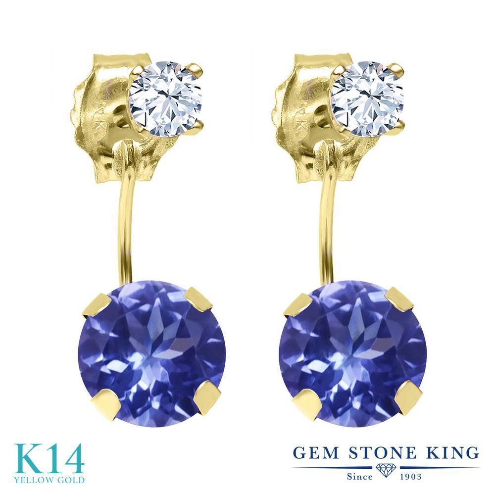 Gem Stone King 2.08カラット 天然石 タンザナイト 天然 トパーズ (無色透明) 14金 イエローゴールド(K14) ピアス レディース ぶら下がり 天然石 12月 誕生石 金属アレルギー対応 誕生日プレゼント
