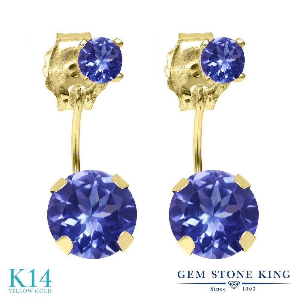 Gem Stone King 2.04カラット 天然石 タンザナイト 14金 イエローゴールド(K14) ピアス レディース ぶら下がり 天然石 12月 誕生石 金属アレルギー対応 誕生日プレゼント