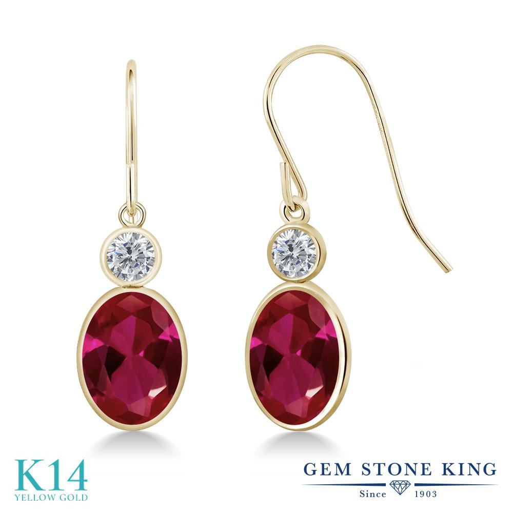 Gem Stone King 2.5カラット 合成ルビー 天然 ダイヤモンド 14金 イエローゴールド(K14) ピアス レディース 大粒 ぶら下がり フレンチワイヤー 金属アレルギー対応 誕生日プレゼント