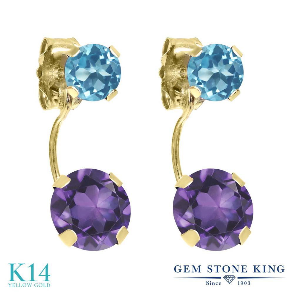Gem Stone King 2.16カラット 天然 アメジスト 天然 スイスブルートパーズ 14金 イエローゴールド(K14) ピアス レディース ぶら下がり 天然石 2月 誕生石 金属アレルギー対応 誕生日プレゼント