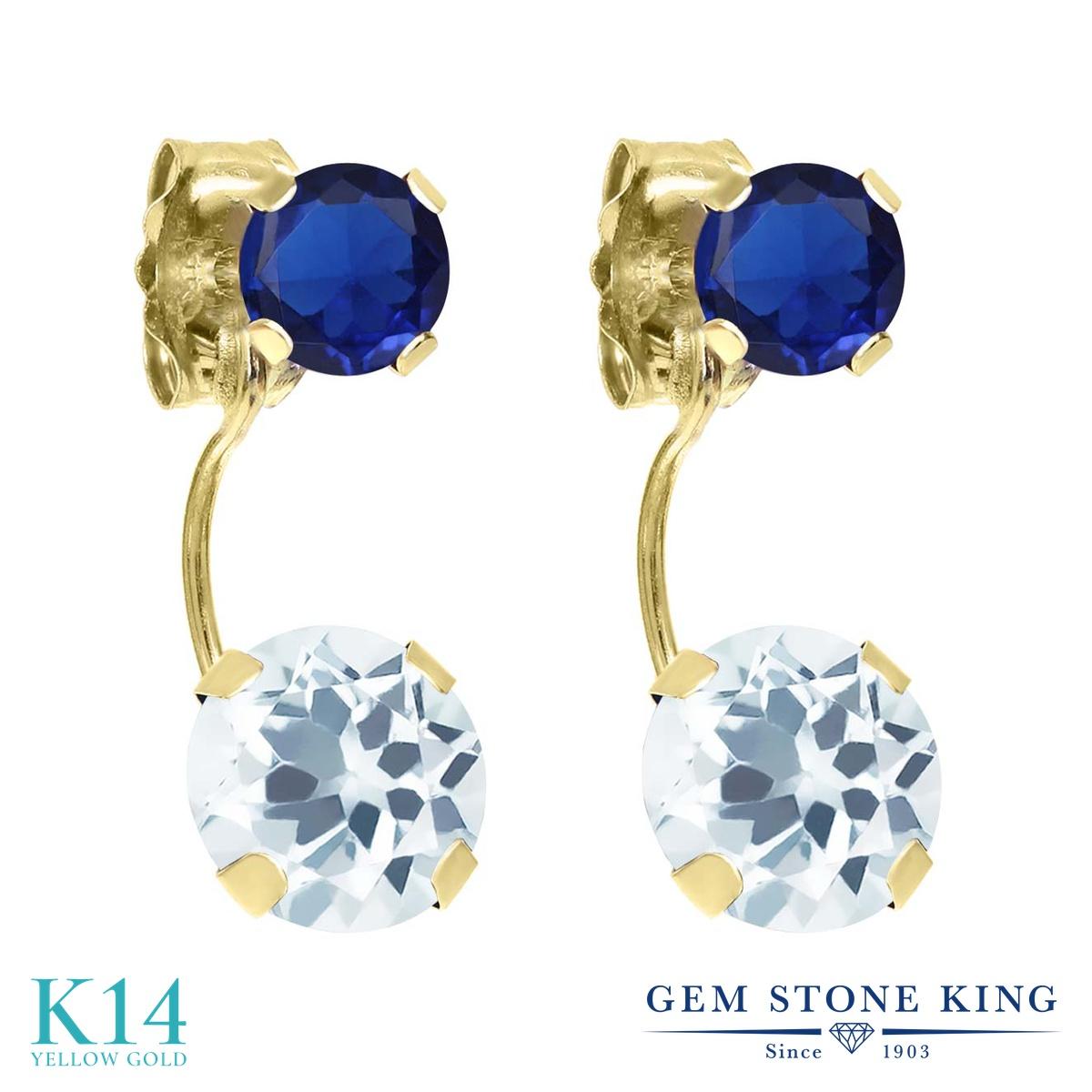 Gem Stone King 1.5カラット 天然 アクアマリン 14金 イエローゴールド(K14) ピアス レディース ぶら下がり 天然石 3月 誕生石 金属アレルギー対応 誕生日プレゼント