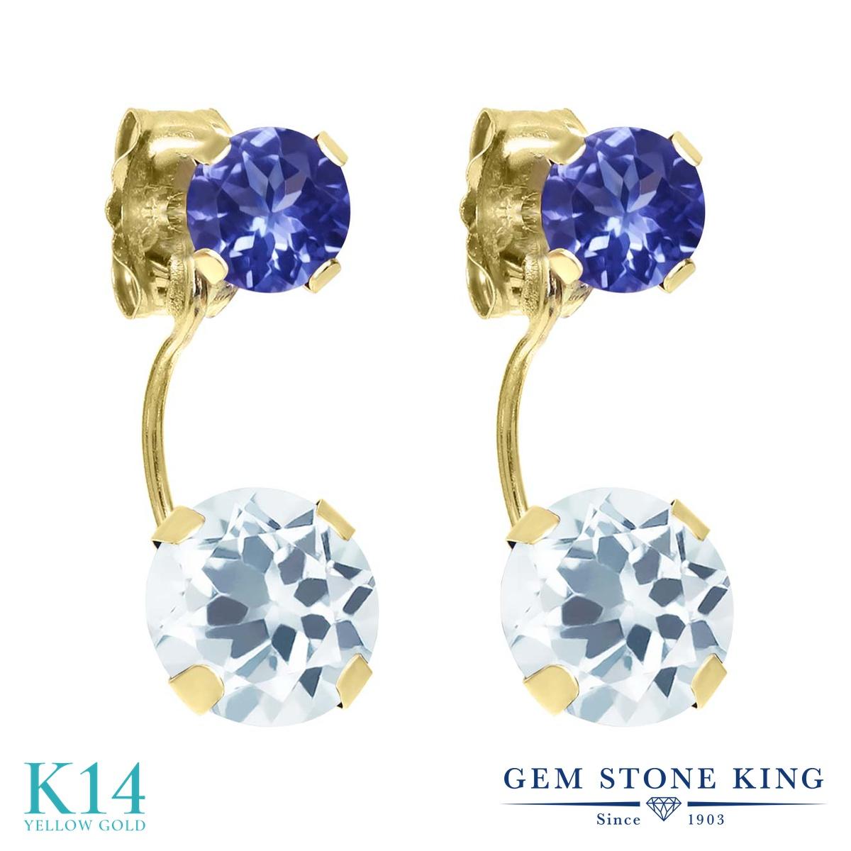 Gem Stone King 2.1カラット 天然 アクアマリン 天然石 タンザナイト 14金 イエローゴールド(K14) ピアス レディース ぶら下がり 天然石 3月 誕生石 金属アレルギー対応 誕生日プレゼント