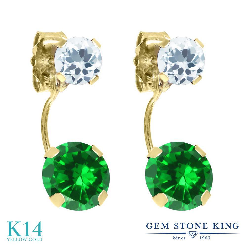 Gem Stone King 3.44カラット ナノエメラルド 天然 アクアマリン 14金 イエローゴールド(K14) ピアス レディース 大粒 ぶら下がり 金属アレルギー対応 誕生日プレゼント