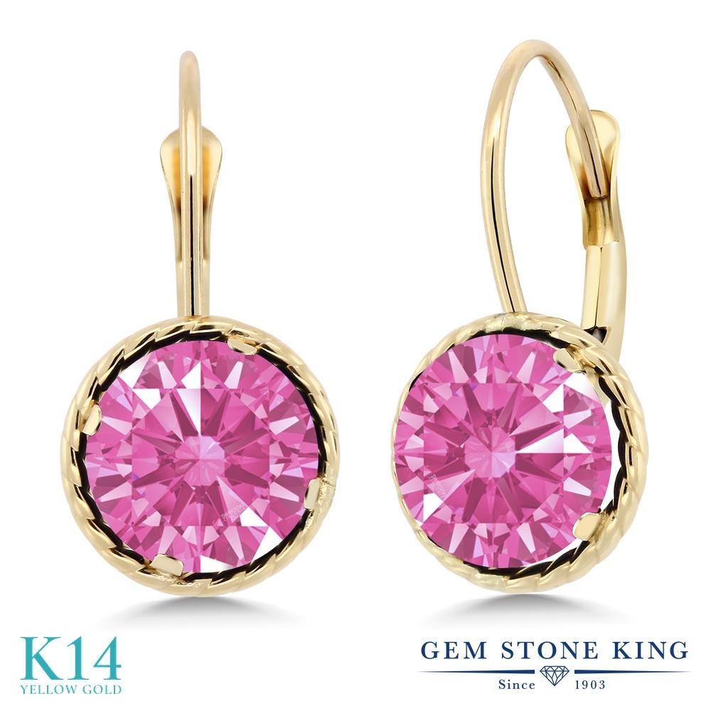 Gem Stone King スワロフスキージルコニア (ピンク) 14金 イエローゴールド(K14) ピアス レディース CZ 大粒 シンプル ぶら下がり レバーバック 金属アレルギー対応 誕生日プレゼント