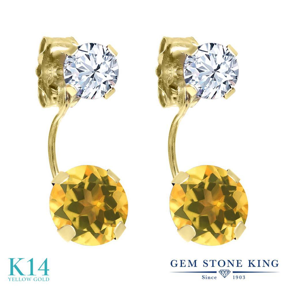 Gem Stone King 2.06カラット 天然 シトリン 天然 トパーズ (無色透明) 14金 イエローゴールド(K14) ピアス レディース ぶら下がり 天然石 11月 誕生石 金属アレルギー対応 誕生日プレゼント