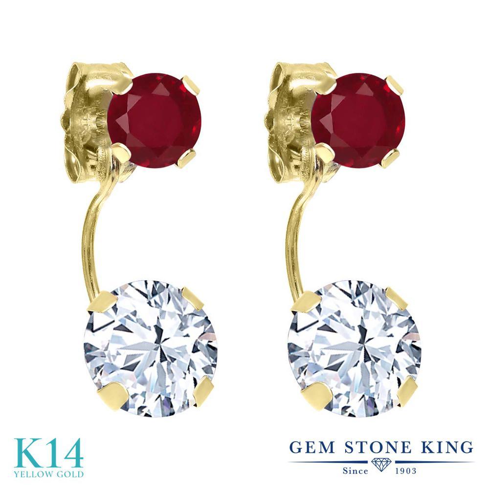 Gem Stone King 2.28カラット ジルコニア (無色透明) 天然 ルビー 14金 イエローゴールド(K14) ピアス レディース CZ ぶら下がり 金属アレルギー対応 誕生日プレゼント