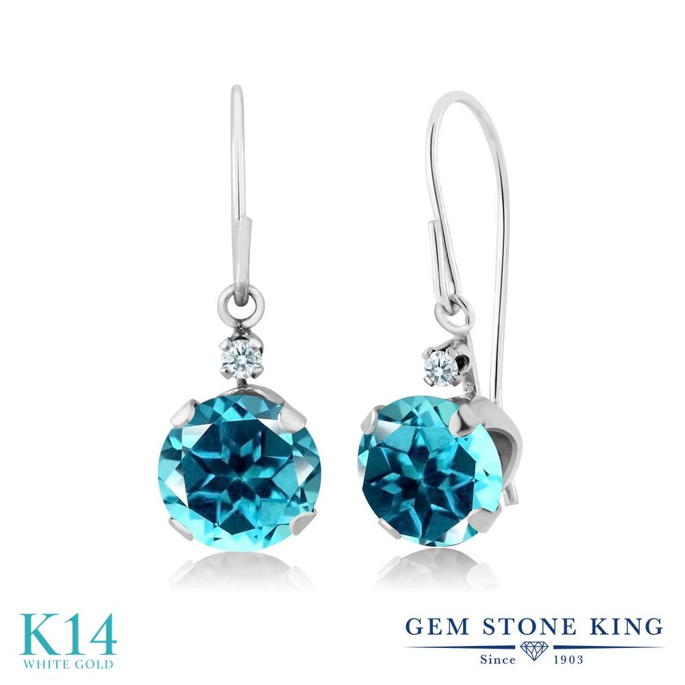 Gem Stone King 2.03カラット 天然石 パライバトパーズ (スワロフスキー 天然石シリーズ) 14金 ホワイトゴールド(K14) ピアス レディース 大粒 ぶら下がり アメリカン 揺れる 天然石 金属アレルギー対応 誕生日プレゼント