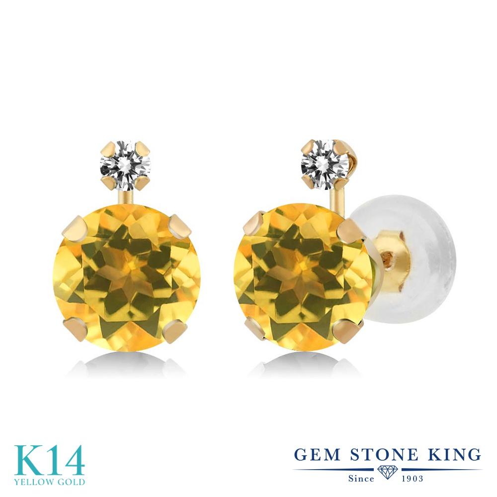 Gem Stone King 1.47カラット 天然 シトリン 天然 ダイヤモンド 14金 イエローゴールド(K14) ピアス レディース スタッド 天然石 11月 誕生石 金属アレルギー対応 誕生日プレゼント