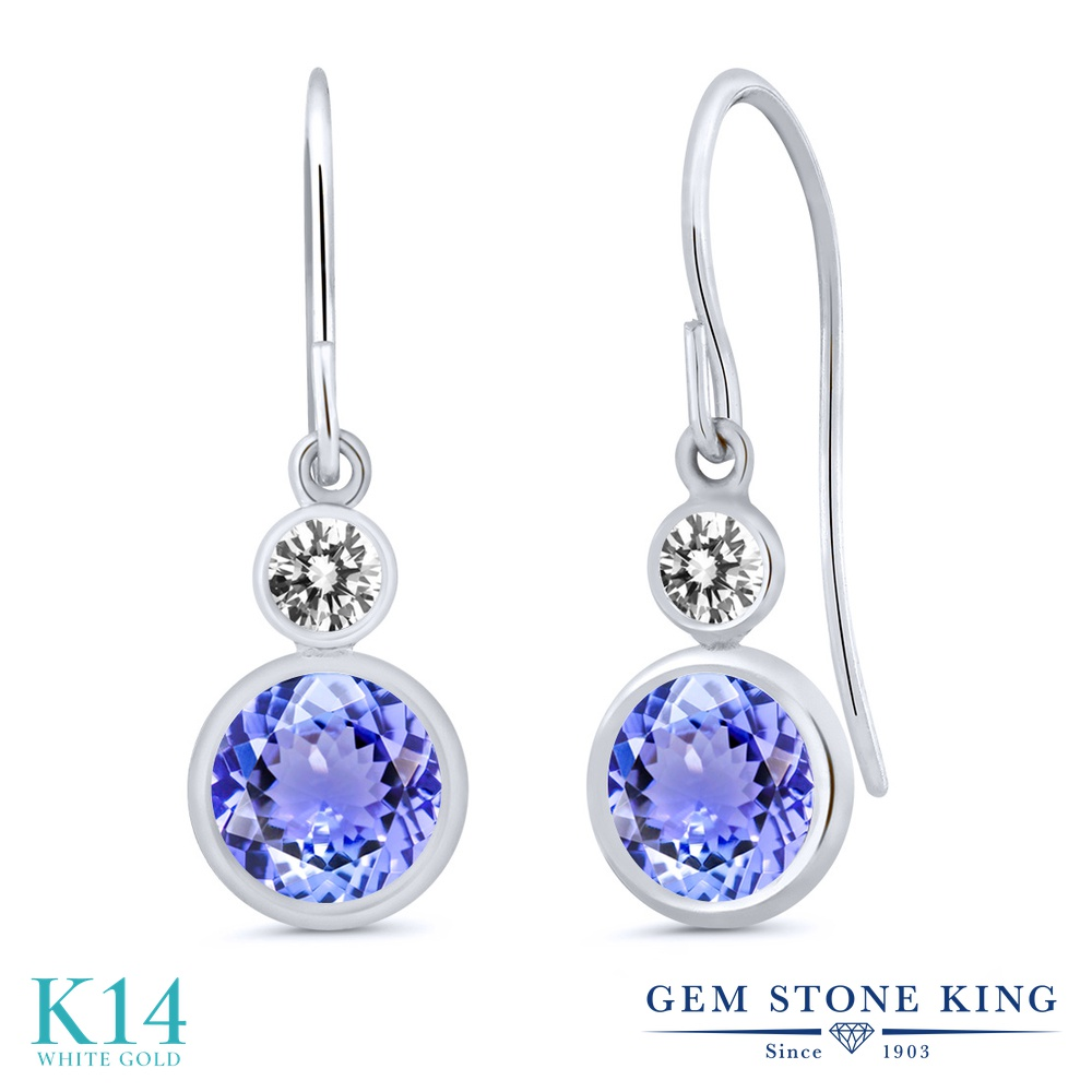 Gem Stone King 2カラット 天然石 タンザナイト 14金 ホワイトゴールド(K14) 天然ダイヤモンド ピアス レディース ぶら下がり フレンチワイヤー 天然石 誕生石 金属アレルギー対応 誕生日プレゼント