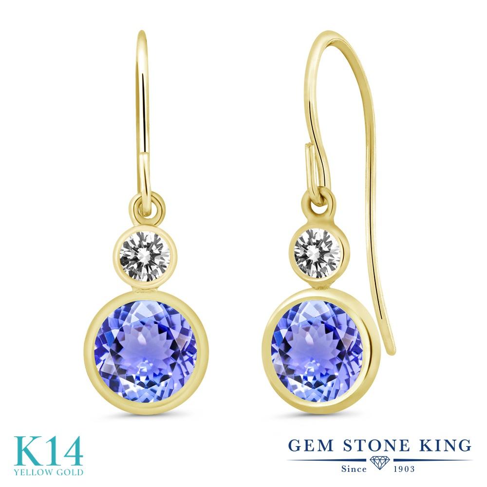 Gem Stone King 2カラット 天然石 タンザナイト 14金 イエローゴールド(K14) 天然ダイヤモンド ピアス レディース ぶら下がり フレンチワイヤー 天然石 誕生石 金属アレルギー対応 誕生日プレゼント