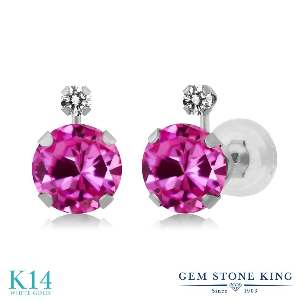 Gem Stone King 2.07カラット 合成ピンクサファイア 天然 ダイヤモンド 14金 ホワイトゴールド(K14) ピアス レディース 大粒 スタッド 金属アレルギー対応 誕生日プレゼント