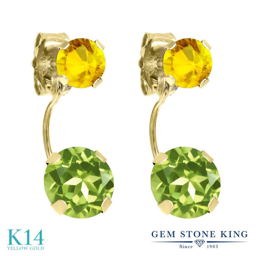 Gem Stone King 2.52カラット 天然石 ペリドット 天然 イエローサファイア 14金 イエローゴールド(K14) ピアス レディース ぶら下がり 天然石 8月 誕生石 金属アレルギー対応 誕生日プレゼント