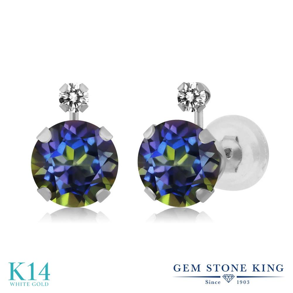 Gem Stone King 1.67カラット 天然石 ミスティックトパーズ (ブルー) 天然 ダイヤモンド 14金 ホワイトゴールド(K14) ピアス レディース スタッド 天然石 金属アレルギー対応 誕生日プレゼント