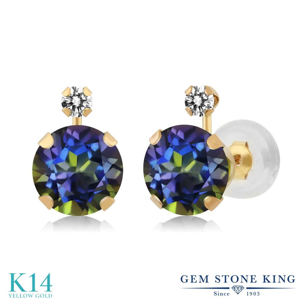 Gem Stone King 1.67カラット 天然石 ミスティックトパーズ (ブルー) 天然 ダイヤモンド 14金 イエローゴールド(K14) ピアス レディース スタッド 天然石 金属アレルギー対応 誕生日プレゼント
