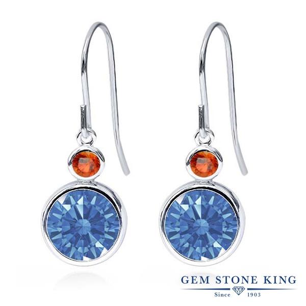 Gem Stone King 4.34カラット スワロフスキージルコニア (ファンシーブルー) 天然 オレンジサファイア シルバー925 ピアス レディース CZ 大粒 ぶら下がり フレンチワイヤー 金属アレルギー対応 誕生日プレゼント
