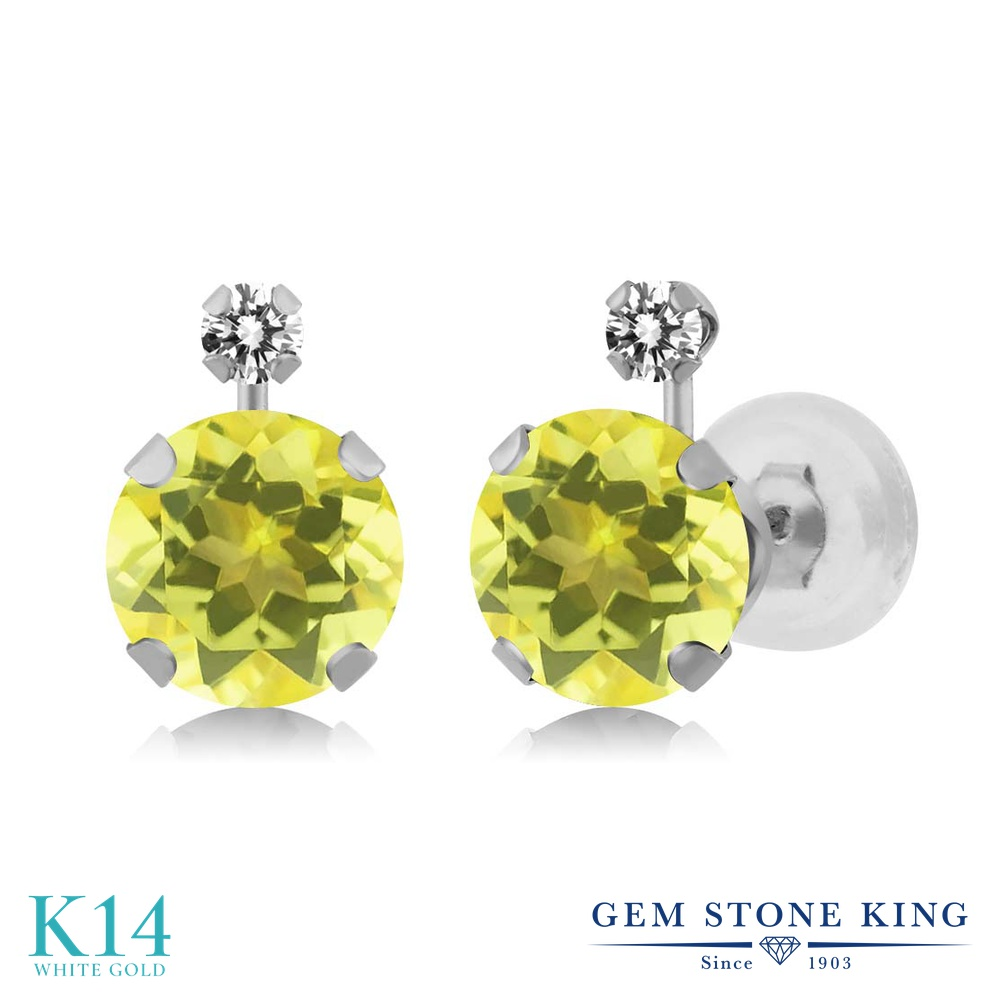 Gem Stone King 2.07カラット 天然石 ミスティックトパーズ (イエロー) 天然 ダイヤモンド 14金 ホワイトゴールド(K14) ピアス レディース 大粒 スタッド 天然石 金属アレルギー対応 誕生日プレゼント