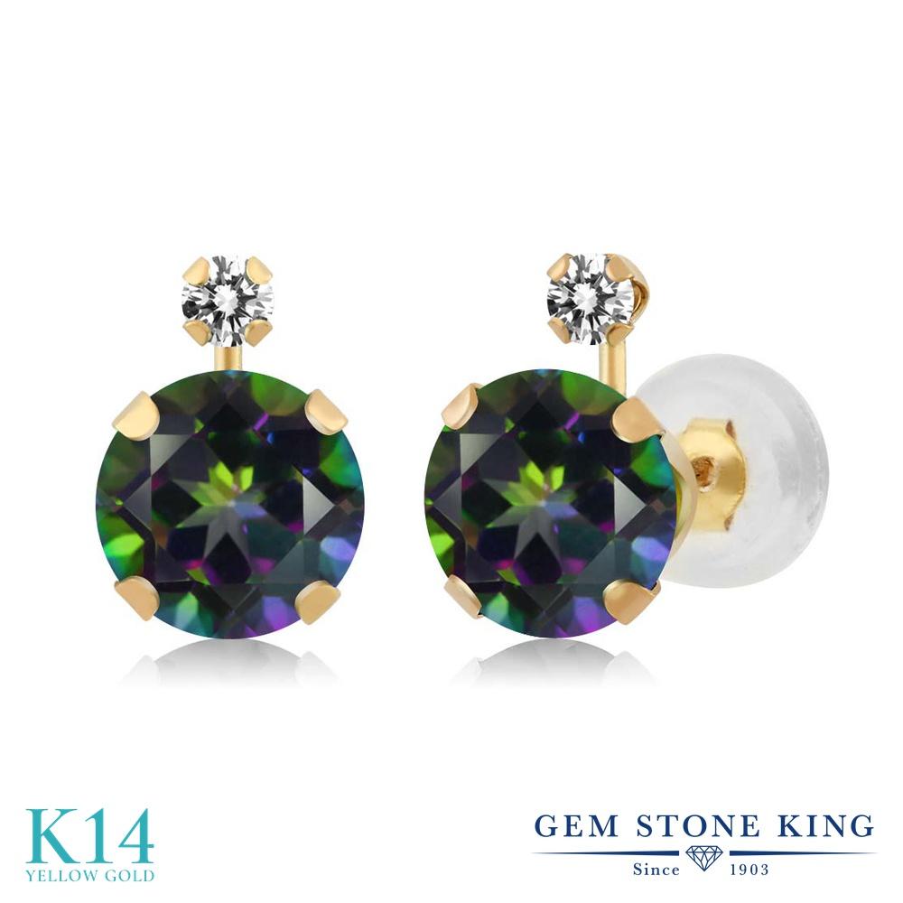 Gem Stone King 2.07カラット 天然石 ミスティックトパーズ (グリーン) 天然 ダイヤモンド 14金 イエローゴールド(K14) ピアス レディース 大粒 スタッド 天然石 金属アレルギー対応 誕生日プレゼント
