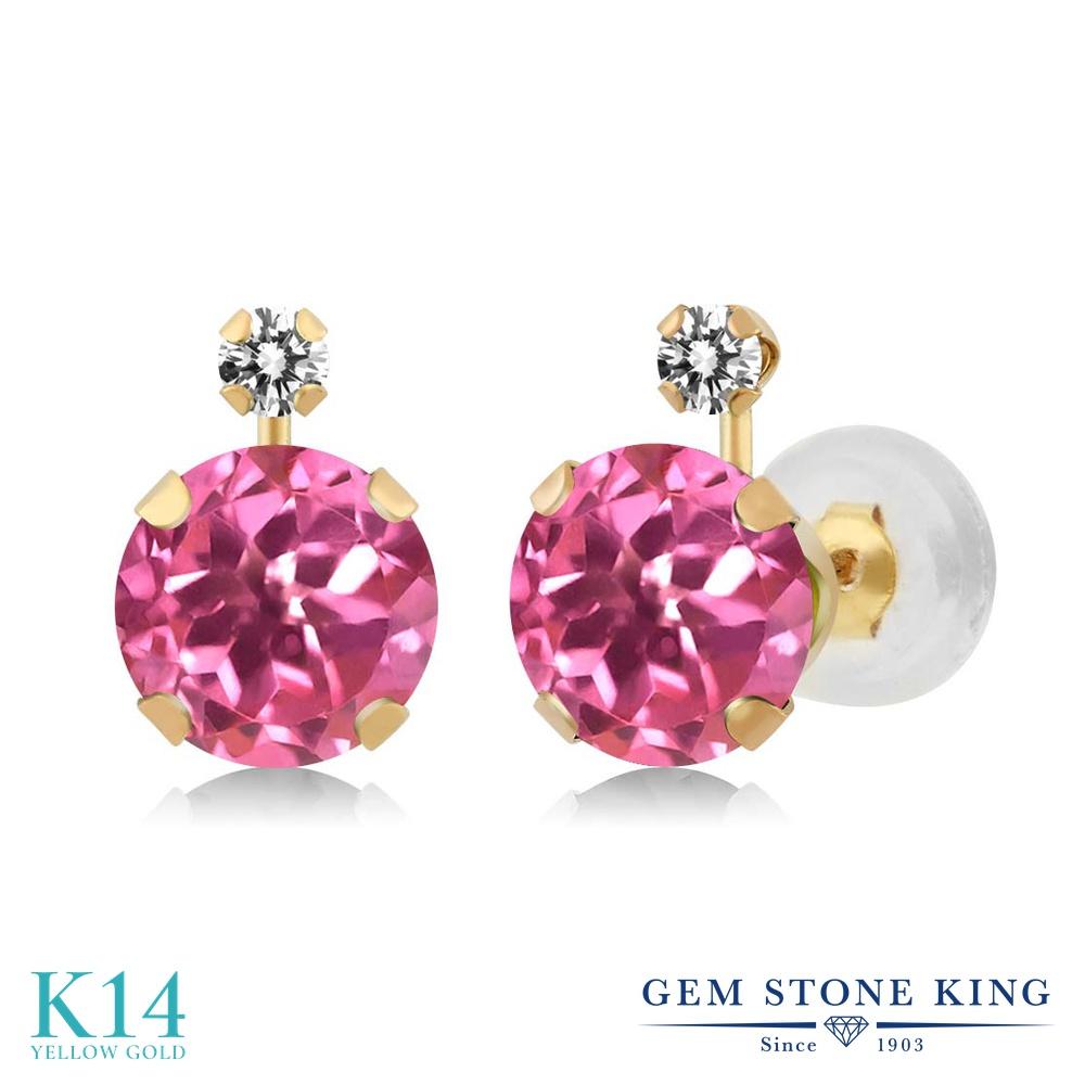 Gem Stone King 2.07カラット 天然 ミスティックトパーズ (ピンク) 天然 ダイヤモンド 14金 イエローゴールド(K14) ピアス レディース 大粒 スタッド 天然石 金属アレルギー対応 誕生日プレゼント