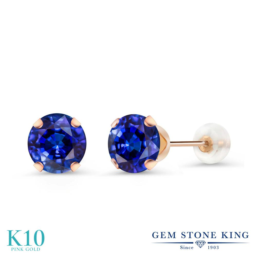 Gem Stone King 2.47カラット 天然 カイヤナイト (ブルー) 10金 ピンクゴールド(K10) ピアス レディース 大粒 シンプル スタッド 天然石 金属アレルギー対応 誕生日プレゼント