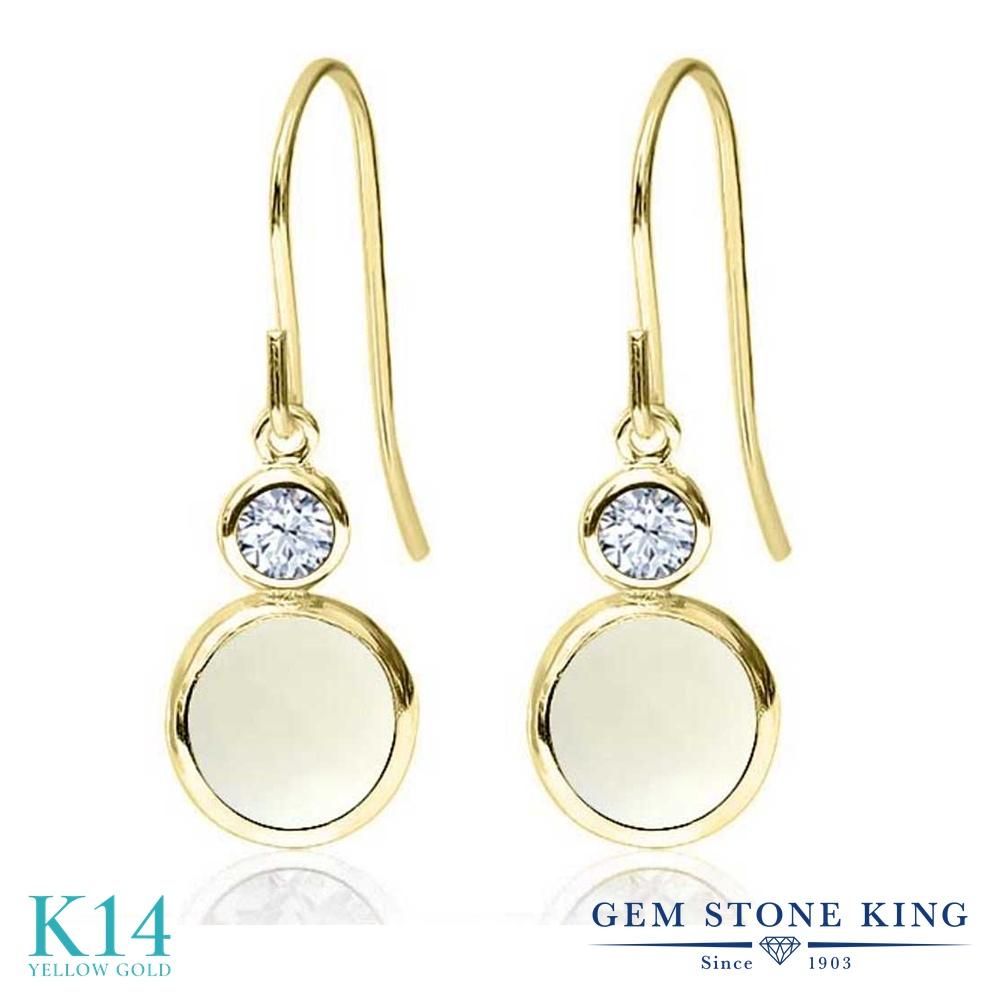 Gem Stone King 1.52カラット シミュレイテッド ホワイトオパール 14金 イエローゴールド(K14) ピアス レディース ぶら下がり フレンチワイヤー 10月 誕生石 金属アレルギー対応 誕生日プレゼント
