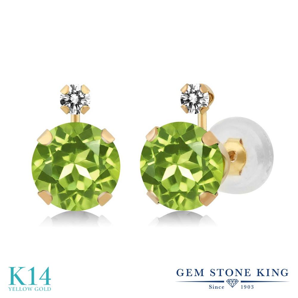 1.87カラット 天然石 ペリドット ピアス レディース 天然 ダイヤモンド 14金 イエローゴールド K14 ブランド おしゃれ 緑 スタッド 8月 誕生石 金属アレルギー対応