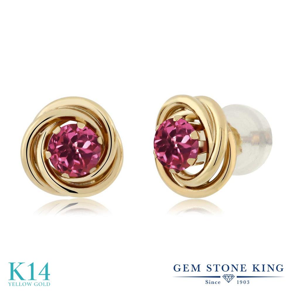 Gem Stone King 0.48カラット 天然 ピンクトルマリン 14金 イエローゴールド(K14) ピアス レディース 小粒 シンプル スタッド 天然石 10月 誕生石 金属アレルギー対応 誕生日プレゼント