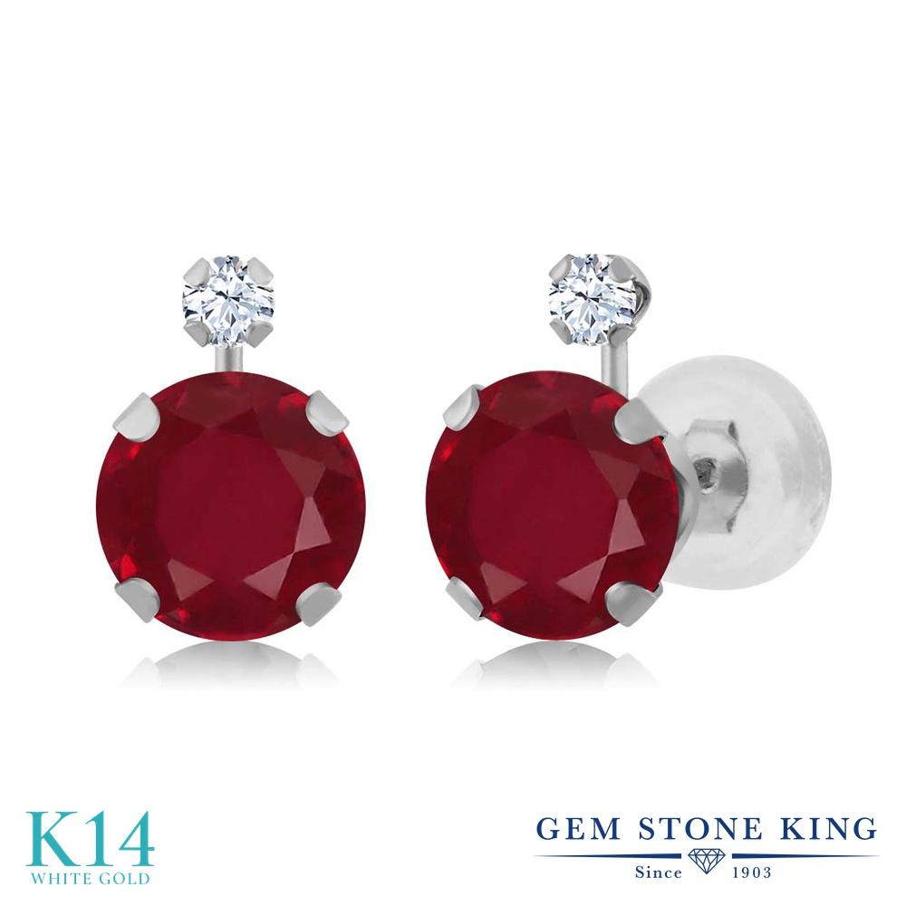Gem Stone King 2.18カラット 天然 ルビー 14金 ホワイトゴールド(K14) ピアス レディース 大粒 スタッド 天然石 7月 誕生石 金属アレルギー対応 誕生日プレゼント