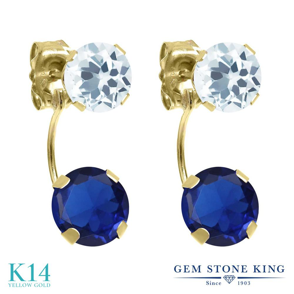 Gem Stone King 2.9カラット シミュレイテッド サファイア 天然 アクアマリン 14金 イエローゴールド(K14) ピアス レディース 大粒 ぶら下がり 金属アレルギー対応 誕生日プレゼント