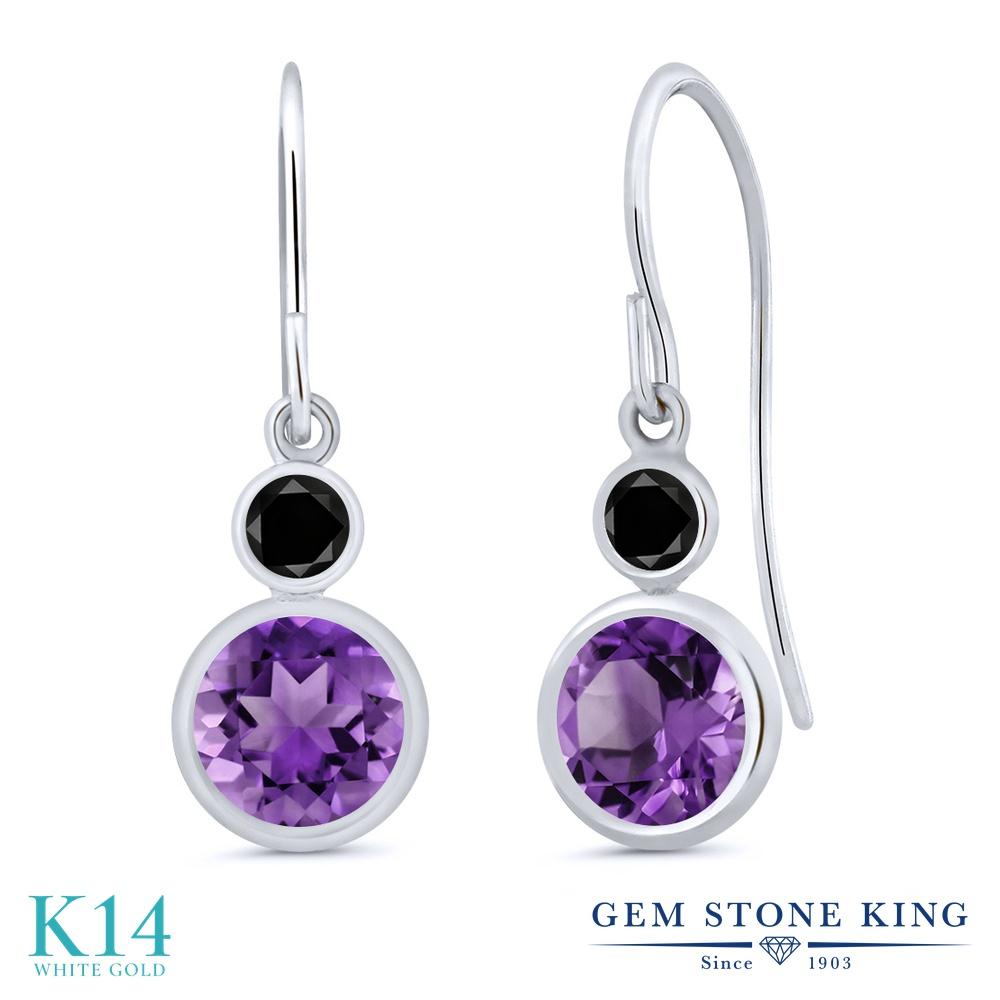 Gem Stone King 1.6カラット 天然 アメジスト ブラックダイヤモンド ピアス レディース 14金 ホワイトゴールド K14 アメシスト ぶら下がり フレンチワイヤー 天然石 2月 誕生石 金属アレルギー対応