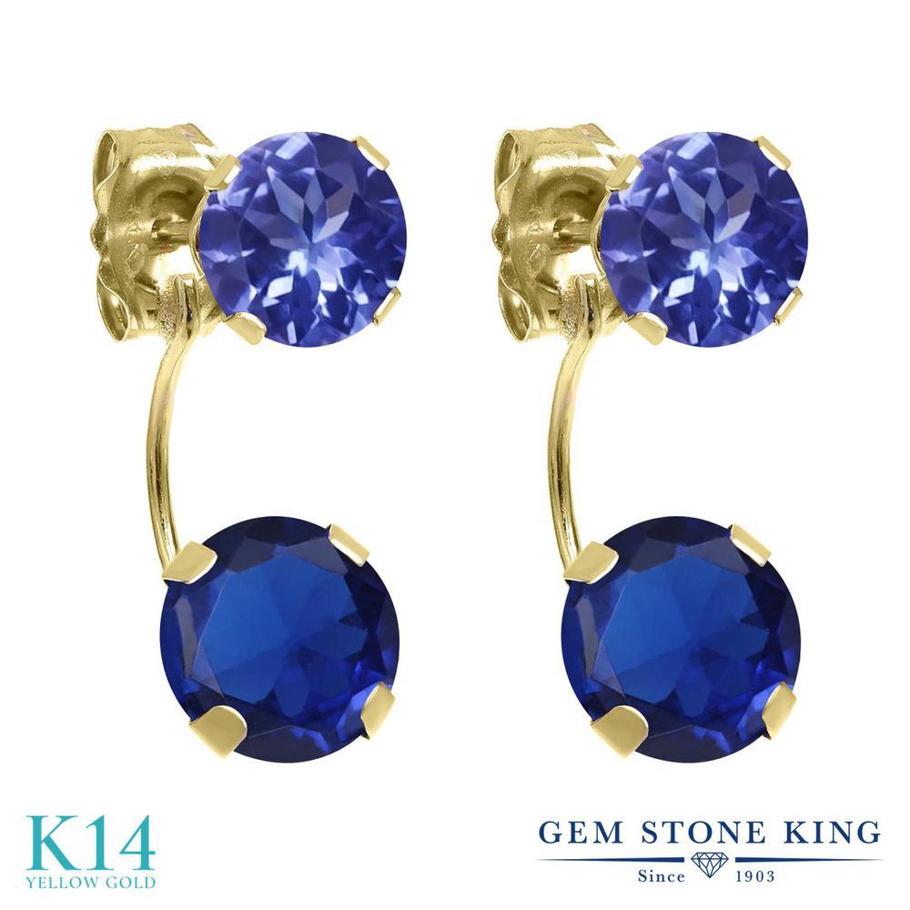 Gem Stone King 2.92カラット シミュレイテッドサファイア 天然石 タンザナイト 14金 イエローゴールド(K14) ピアス レディース 大粒 ぶら下がり 金属アレルギー対応 誕生日プレゼント