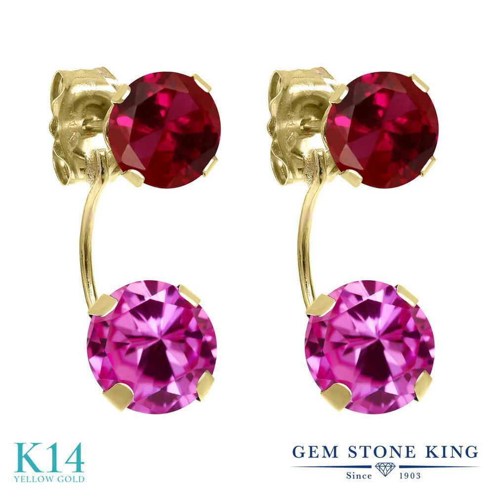 Gem Stone King 3.2カラット 合成ピンクサファイア 14金 イエローゴールド(K14) ピアス レディース 大粒 ぶら下がり 金属アレルギー対応 誕生日プレゼント