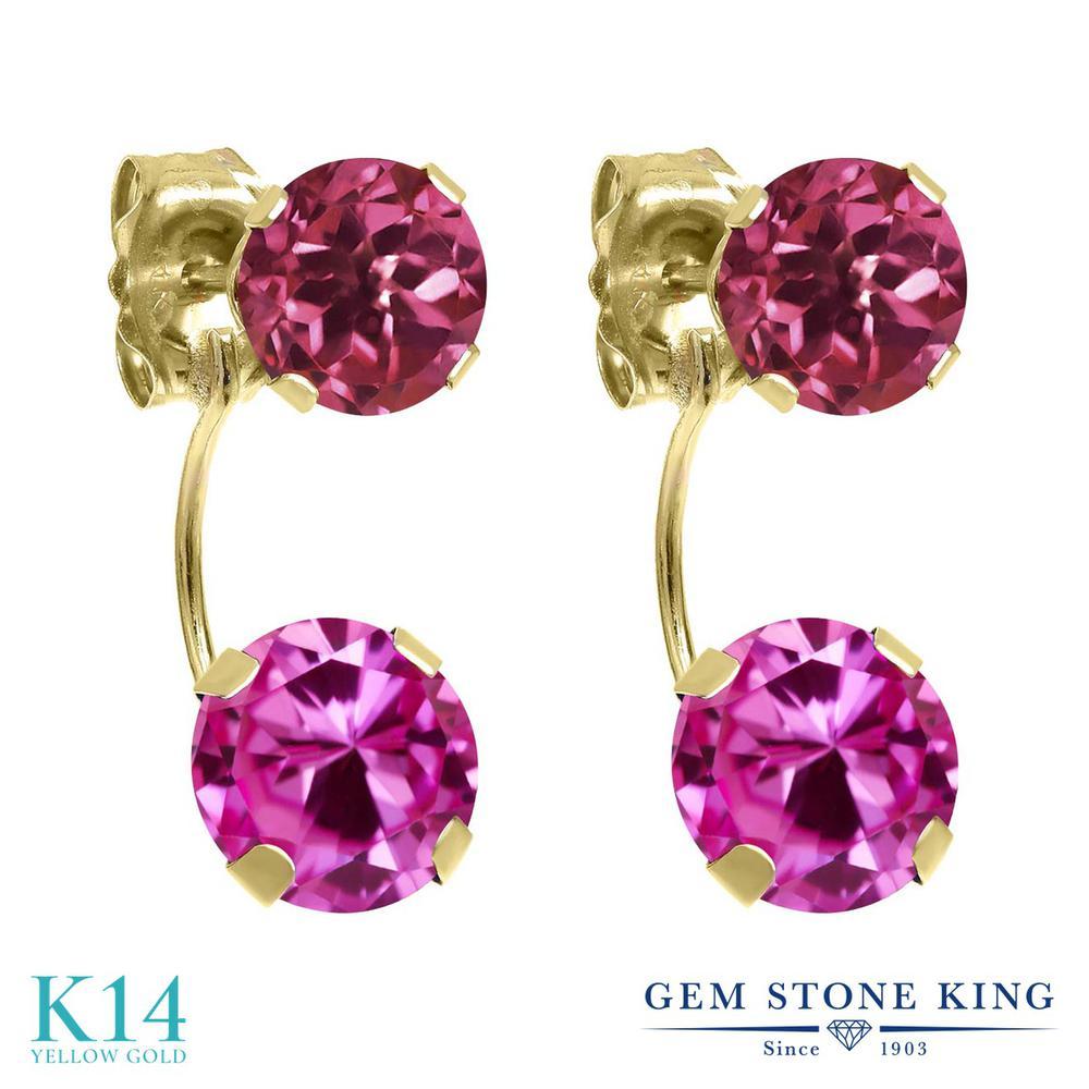 Gem Stone King 3カラット 合成ピンクサファイア 天然 ピンクトルマリン 14金 イエローゴールド(K14) ピアス レディース 大粒 ぶら下がり 金属アレルギー対応 誕生日プレゼント
