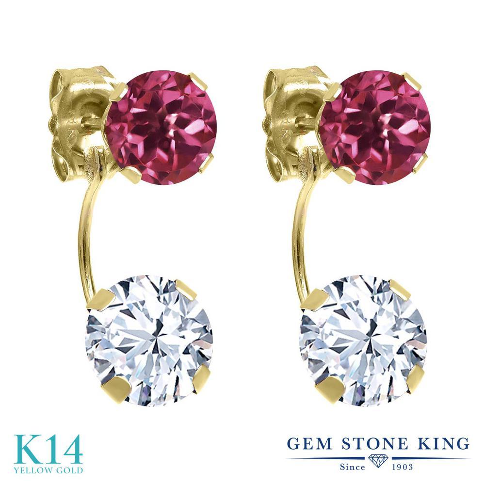 Gem Stone King 2.68カラット ジルコニア (無色透明) 天然 ピンクトルマリン 14金 イエローゴールド(K14) ピアス レディース CZ ぶら下がり 金属アレルギー対応 誕生日プレゼント