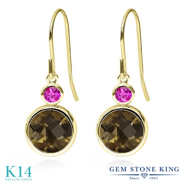 Gem Stone King 3.86カラット 天然 スモーキークォーツ (ブラウン) 天然 ピンクサファイア 14金 イエローゴールド(K14) ピアス レディース 大粒 ぶら下がり フレンチワイヤー 天然石 金属アレルギー対応 誕生日プレゼント