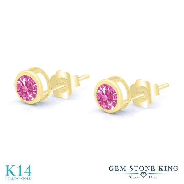 Gem Stone King スワロフスキージルコニア(ピンク) 14金 イエローゴールド(K14) ピアス レディース CZ 小粒 シンプル スタッド 金属アレルギー対応 誕生日プレゼント
