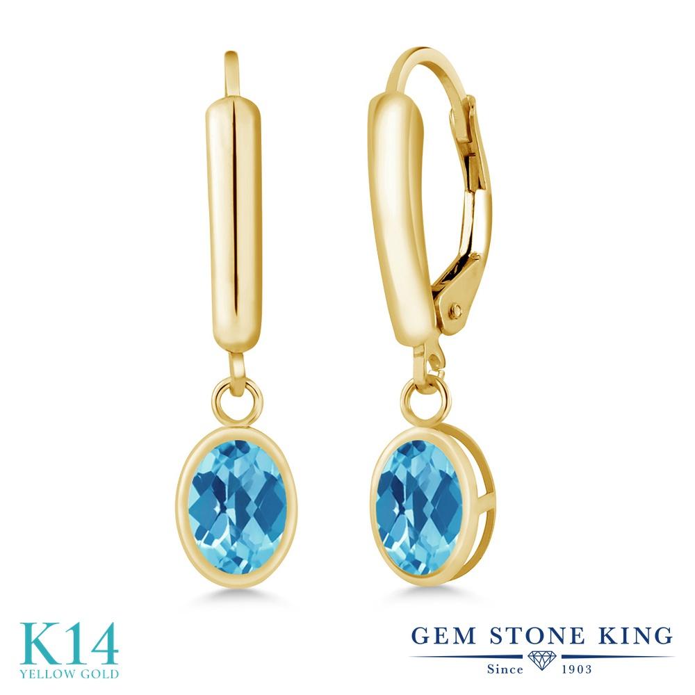 Gem Stone King 1.9カラット 天然 スイスブルートパーズ 14金 イエローゴールド(K14) ピアス レディース シンプル ぶら下がり レバーバック 天然石 11月 誕生石 金属アレルギー対応 誕生日プレゼント