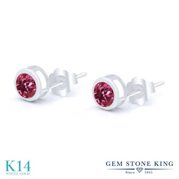 Gem Stone King 1カラット AAグレード 天然 ピンクトルマリン 14金 ホワイトゴールド(K14) ピアス レディース 小粒 シンプル スタッド 天然石 金属アレルギー対応 誕生日プレゼント