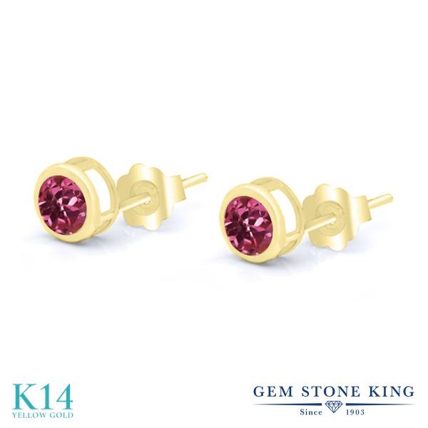 Gem Stone King 1カラット AAAグレード 天然 ピンクトルマリン 14金 イエローゴールド(K14) ピアス レディース 小粒 シンプル スタッド 天然石 金属アレルギー対応 誕生日プレゼント