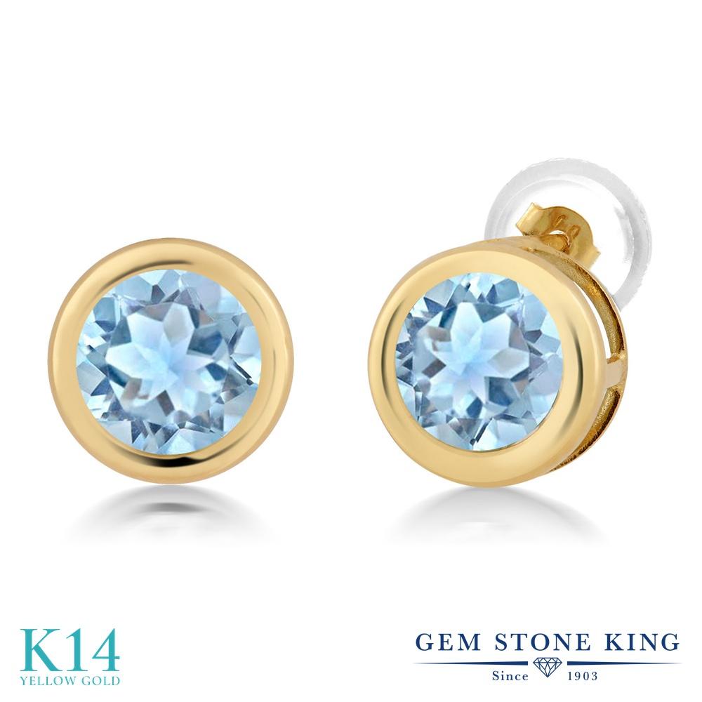 Gem Stone King 1.5カラット 天然 アクアマリン 14金 イエローゴールド(K14) ピアス レディース シンプル スタッド 天然石 3月 誕生石 金属アレルギー対応 誕生日プレゼント
