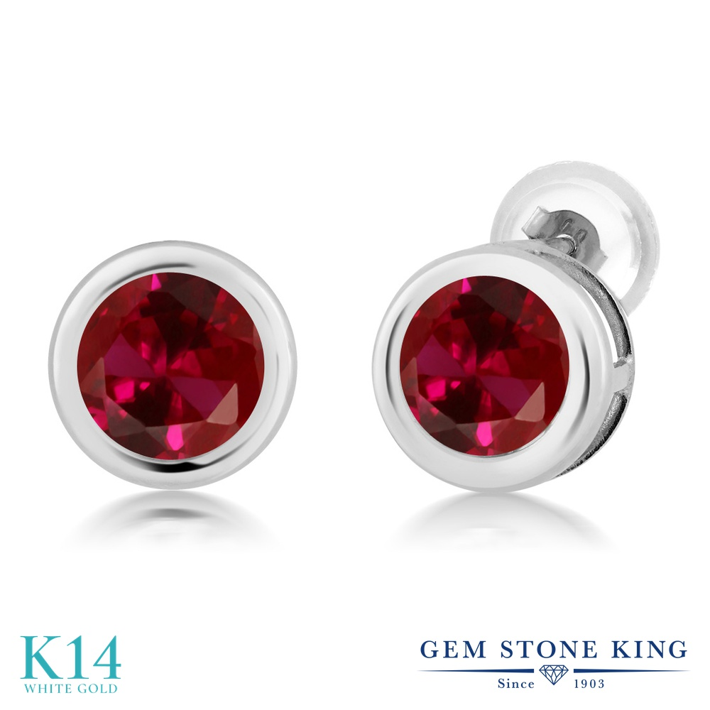 Gem Stone King 2カラット 合成ルビー 14金 ホワイトゴールド(K14) ピアス レディース 大粒 シンプル スタッド 金属アレルギー対応 誕生日プレゼント