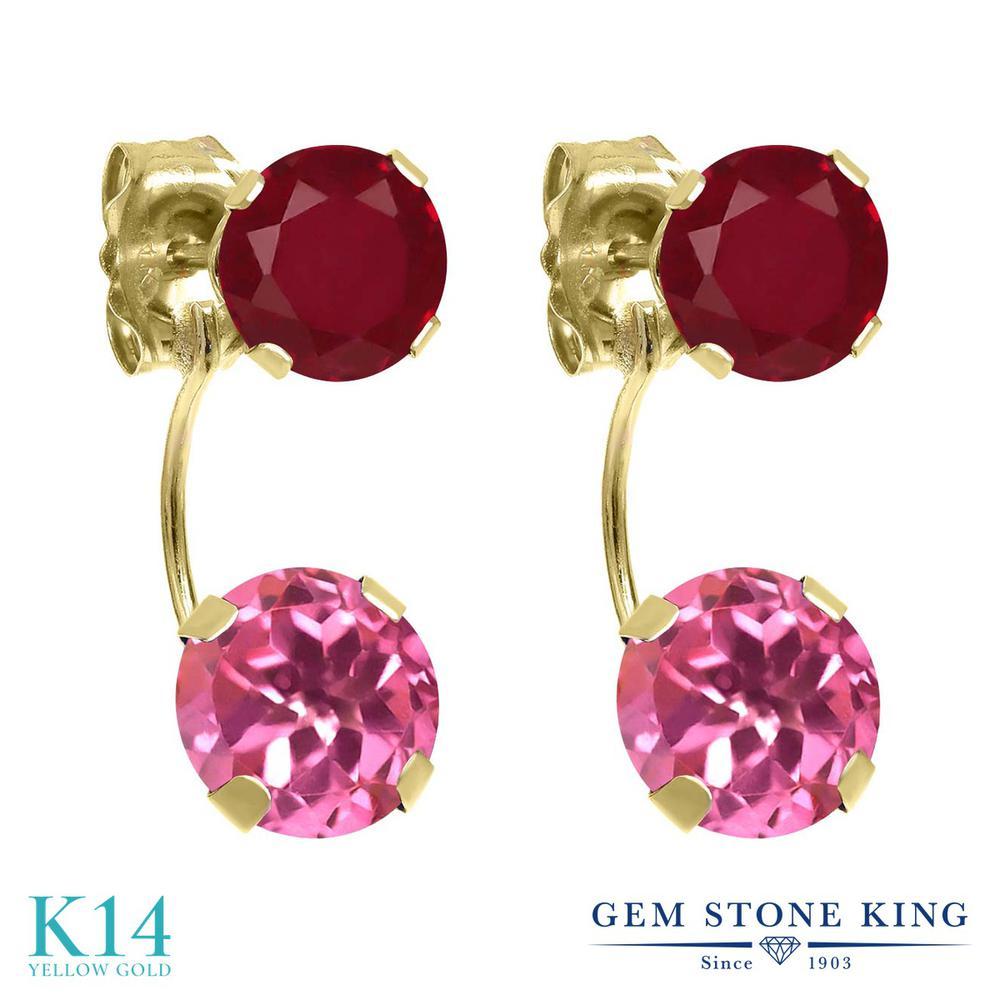 Gem Stone King 3.12カラット 天然 ミスティックトパーズ (ピンク) 天然 ルビー 14金 イエローゴールド(K14) ピアス レディース 大粒 ぶら下がり 天然石 金属アレルギー対応 誕生日プレゼント