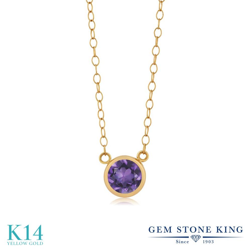 Gem Stone King 0.45カラット 天然 アメジスト 14金 イエローゴールド(K14) ネックレス ペンダント レディース 小粒 一粒 シンプル 天然石 2月 誕生石 金属アレルギー対応 誕生日プレゼント