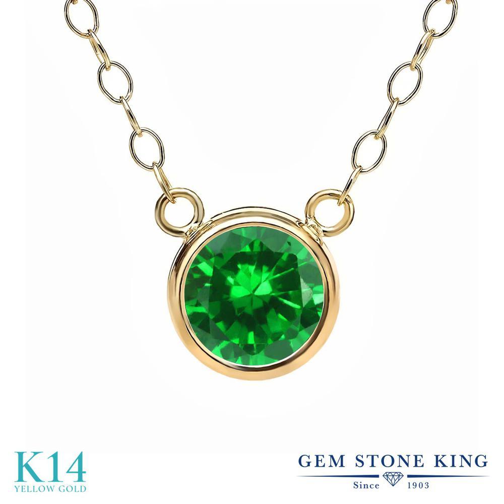 Gem Stone King 0.84カラット ナノエメラルド 14金 イエローゴールド(K14) ネックレス ペンダント レディース 一粒 シンプル 金属アレルギー対応 誕生日プレゼント