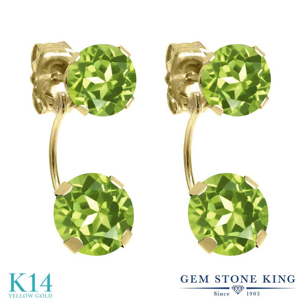 Gem Stone King 3カラット 天然石 ペリドット 14金 イエローゴールド(K14) ピアス レディース ぶら下がり 天然石 8月 誕生石 金属アレルギー対応 誕生日プレゼント