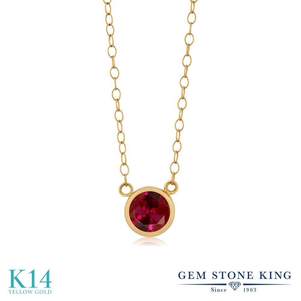 Gem Stone King 0.6カラット 合成ルビー 14金 イエローゴールド(K14) ネックレス ペンダント レディース 一粒 シンプル 金属アレルギー対応 誕生日プレゼント