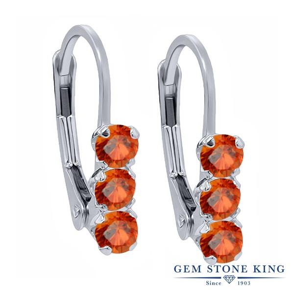 Gem Stone King 0.78カラット 天然 オレンジサファイア シルバー925 ピアス レディース 小粒 スリーストーン ぶら下がり レバーバック 華奢 細身 天然石 9月 誕生石 金属アレルギー対応 誕生日プレゼント