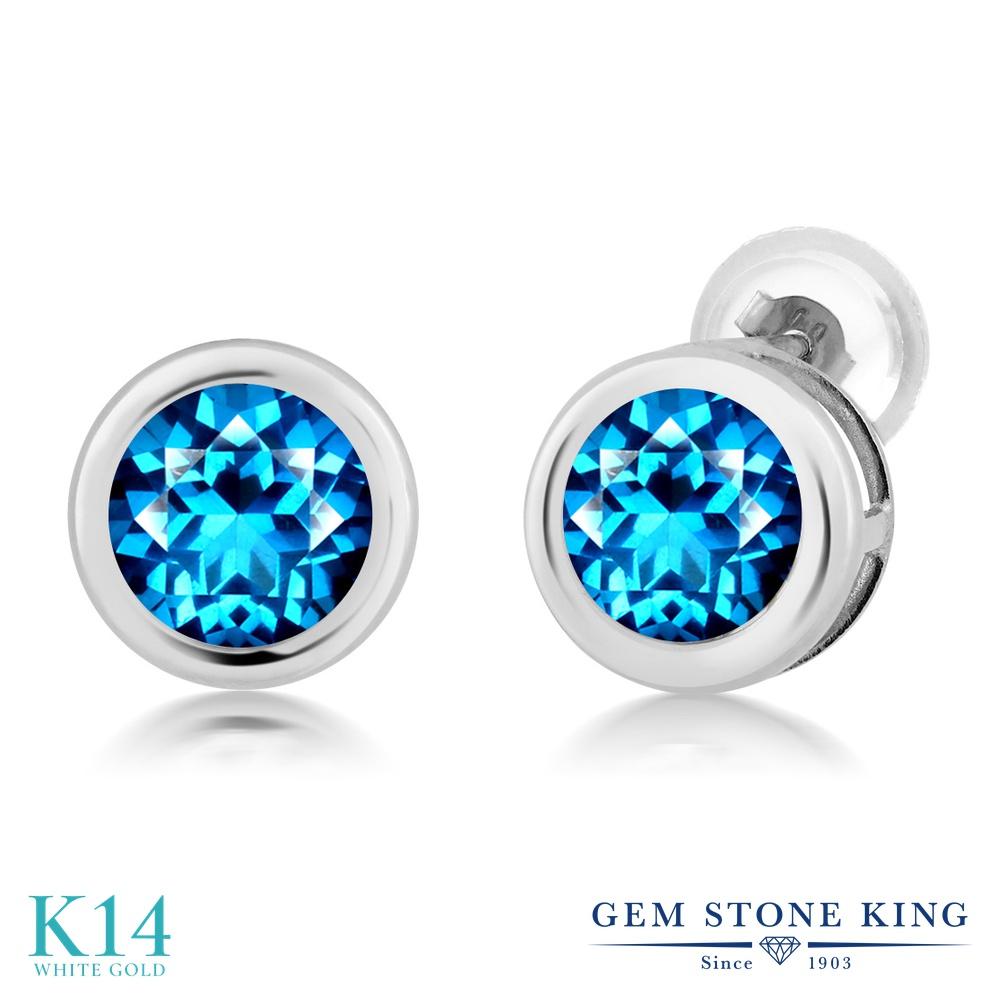 Gem Stone King 2カラット 天然石 カシミアブルートパーズ (スワロフスキー 天然石シリーズ) 14金 ホワイトゴールド(K14) ピアス レディース 大粒 シンプル スタッド 天然石 金属アレルギー対応 誕生日プレゼント