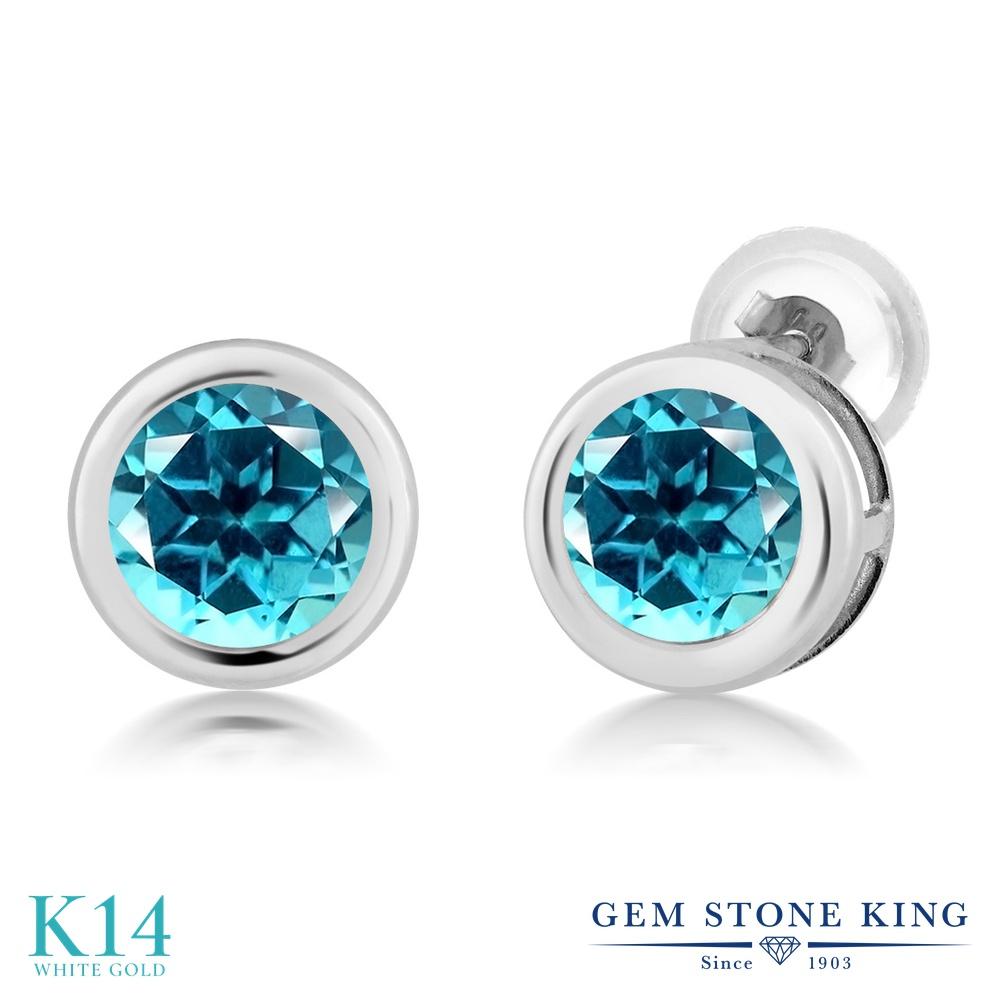 Gem Stone King 2カラット 天然石 パライバトパーズ (スワロフスキー 天然石シリーズ) 14金 ホワイトゴールド(K14) ピアス レディース 大粒 シンプル スタッド 天然石 金属アレルギー対応 誕生日プレゼント